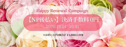 renew10.png